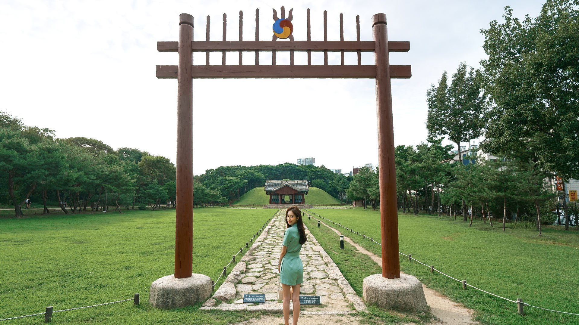 선정릉 포토스팟
